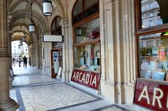 Passage under the arches of the Vienna Opera House. Famous bookstore under the Vienna Opera arches Royalty Free Stock Photo