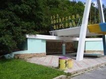 Passagem de Angarsk, altura, estrada, estrada à costa sul, imagens de stock