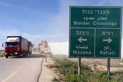 Passagem fronteiriça de Kerem Shalom fotos de stock royalty free
