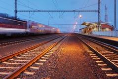 Passager-Bahnstation Lizenzfreies Stockfoto