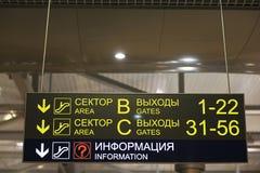 Passagerare förväntas att välja upp på flygplatsen Arkivfoto
