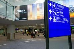 Passagers komt in de aankomstzaal aan van Hong Kong-luchthaven Royalty-vrije Stock Afbeelding
