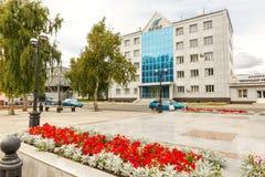 passageway Зернокомбайн Beloretsk металлургический Bashkortostan стоковые изображения rf
