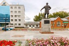 passageway Зернокомбайн Beloretsk металлургический Bashkortostan стоковые фото