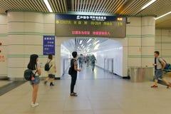 Passaggio della stazione ferroviaria di Guangzhou Fotografia Stock Libera da Diritti