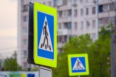 Passaggio pedonale dei segnali stradali Fotografia Stock