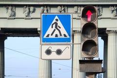 Passaggio pedonale per la gente cieca Fotografie Stock Libere da Diritti
