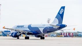 Passagierflugzeugflugzeuge Airbus A319 von Aurora Airlines auf Flugplatz Luftfahrt und Transport lizenzfreies stockfoto