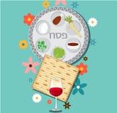 Passahfestabendessen, seder pesach Hintergrund mit Passahfestplatte und traditionellem Lebensmittel stockbild