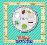 Passahfestvektorkarte mit hebräischem Text - Passahfest Lizenzfreies Stockfoto