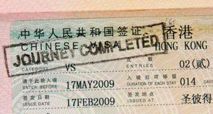 Passaporte com visto e selos de Hong Kong imagens de stock