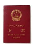 Passaporte de China Imagens de Stock