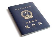 Passaporte de China Fotografia de Stock