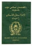 Passaporte de Islamic State of Afghanistan imagens de stock royalty free