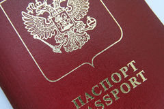 Passaporte do international da Federação Russa Fotos de Stock Royalty Free