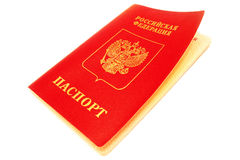 Passaporte do russo. Imagens de Stock