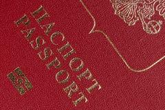 Passaporte do russo brilhante perto do macro imagem de stock royalty free