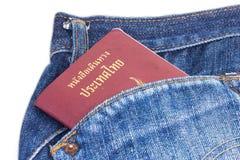 Passaporte em seu bolso de calças Fotografia de Stock
