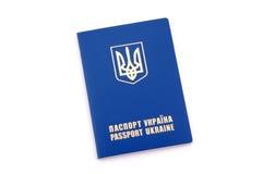 Passaporte extrangeiro do ucraniano imagem de stock royalty free