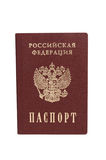 Passaporte isolado do russo Foto de Stock