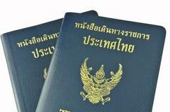 Passaporte oficial tailandês isolado Fotografia de Stock Royalty Free