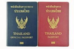 Passaporte oficial tailandês isolado Imagem de Stock