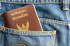 Passaporte tailandês fotografia de stock