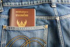 Passaporte tailandês foto de stock royalty free
