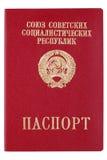 Passaporte velho de URSS Fotografia de Stock Royalty Free