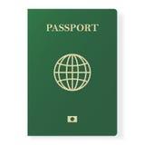 Passaporte verde isolado no branco Original internacional da identificação para o curso Ilustração do vetor Foto de Stock Royalty Free
