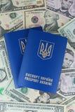 Passaporti internazionali ucraini Fotografie Stock