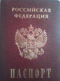 passaporto Immagini Stock