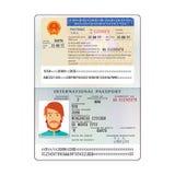 Passaporto aperto dell'internazionale di vettore con il visto del Vietnam Fotografia Stock Libera da Diritti