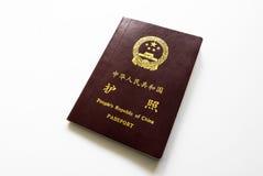 Passaporto cinese fotografia stock