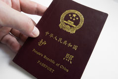 Passaporto cinese immagini stock