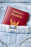 Passaporto della Tailandia Fotografia Stock