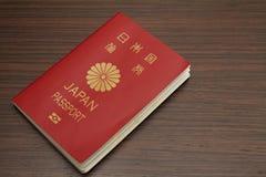 Passaporto giapponese Fotografia Stock Libera da Diritti