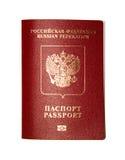 Passaporto isolato Fotografia Stock