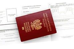 Passaporto polacco Fotografie Stock