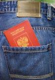 Passaporto russo Fotografie Stock