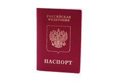 Passaporto russo isolato su bianco Fotografie Stock