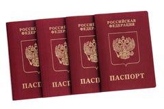 Passaporto russo isolato su priorità bassa bianca Fotografia Stock