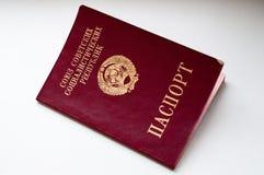 Passaporto sovietico Immagine Stock