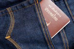 Passaporto tailandese sui jeans Immagini Stock