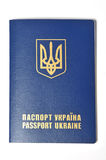 Passaporto Ucraina Fotografia Stock Libera da Diritti