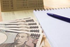 Passbok сберегательного счета, японская иена, блокнот Стоковое фото RF