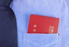 Passbook in pocket. Of shirt Royalty Free Stock Photography