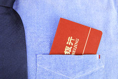 Passbook in pocket Royalty Free Stock Photography