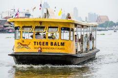 Passenger boat. Royalty Free Stock Photos