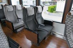 The passenger cabin of tourist train Koshino Shu*Kura. Royalty Free Stock Photo